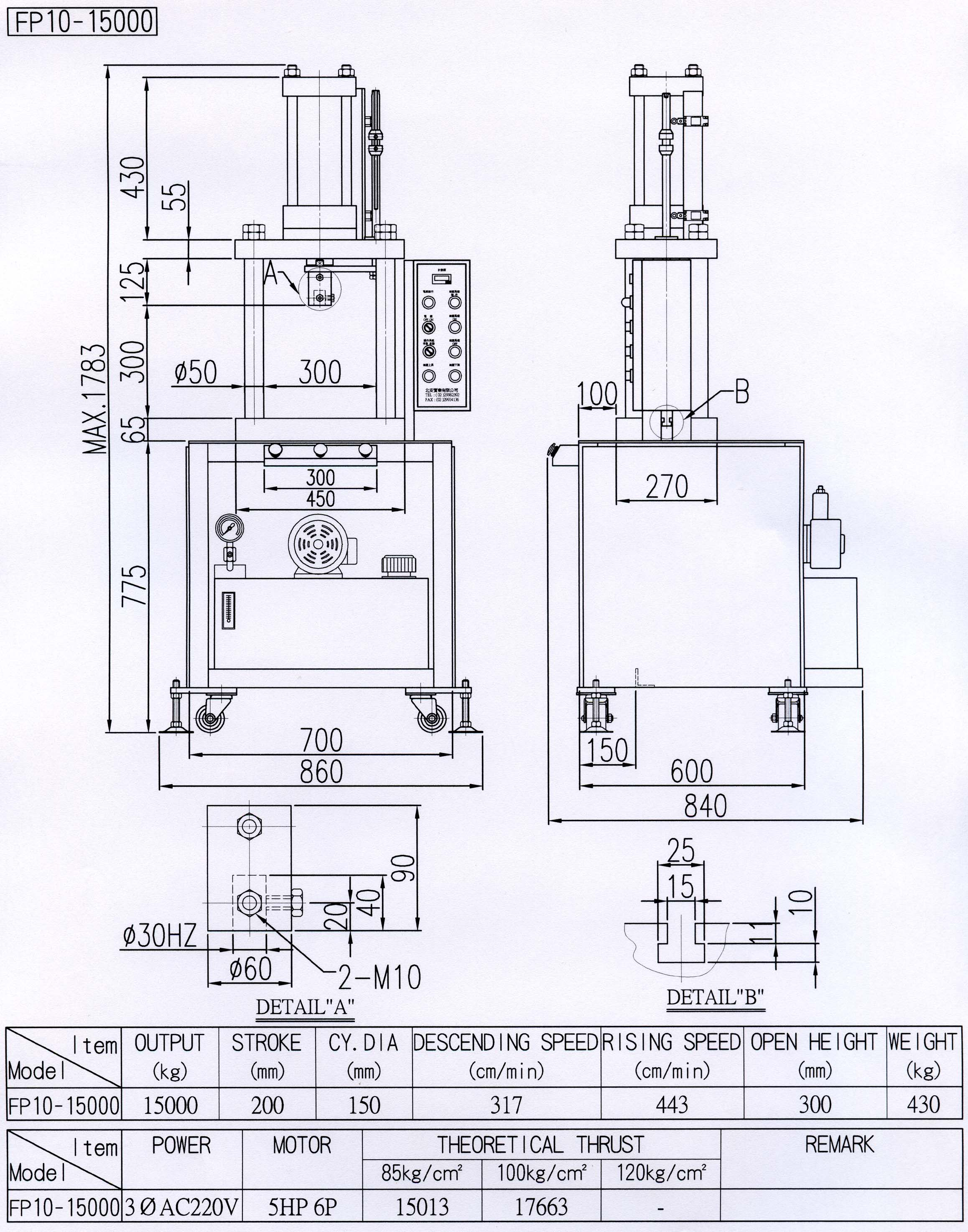 Hydraulic Press Schematic Wiring Library Cm Lodestar Diagram 4 Columns Type Fp10 15000
